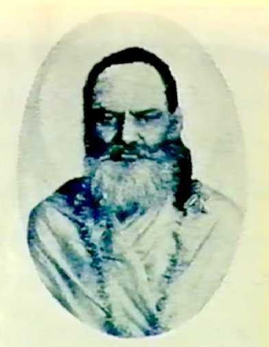 Jay Guru Dev