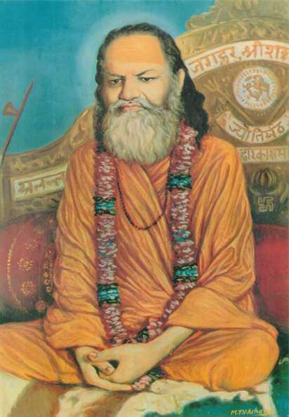 Painting of Shankaracharya Swami Brahmanand Saraswti by M T V Acharya